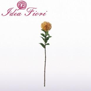 Protea Gialla Artificiale...
